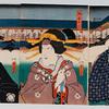 【都市伝説】モテない男が引き起こした油屋騒動が10日で日本各地に広まった訳