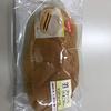 コッペパン(たまご&カレー)