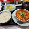 【松屋】『海老チリ定食』の件