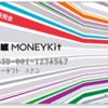 銀行口座の共有化。ソニー銀行なら夫婦で家族カードが発行できる