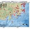 2016年05月16日 14時43分 相模湾でM3.3の地震