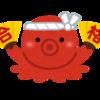 早稲田アカデミー 2021年都立中 合格者数 85名 学校別 2020年 2019年 比較表
