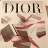 新製品のお知らせと無料ポーチ復活?!【Dior】
