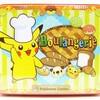 【購入】メロンパンクッキー(2013年3月23日(土)発売)