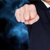 副業禁止の企業でも大丈夫!本業を優先しながら上手に稼ぐ方法(住民税には要注意!)