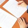 【2019年度】一橋MBA 3ヶ月合格体験記  -⑧一橋MBA 出願書類 攻略方法-