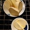 酒粕レシピ☆クリームチーズの酒粕味噌漬け(『方舟』スタイル)