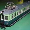 京電を語る③250...京電車輌、920系921の車両整備