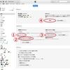 iOS10.3はバックアップが必須!PCでのバックアップの取り方から注意点まで全てお教えします!
