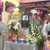 ベトナムの葬式