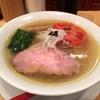 【今週のラーメン1717】 Japanese Spba Noodles 蔦 (東京・巣鴨) ローストトマト塩そば