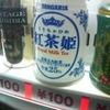 紅茶姫 DES