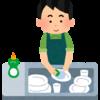 スグに実践できる、出来るパパの家事育児、洗い物編