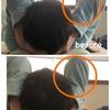 右肩痛 動画付き