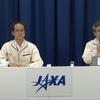 小惑星探査機「はやぶさ2」の記者説明会(低高度降下観測運用PPTD-TM1の結果)