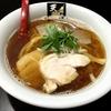 【今週のラーメン1945】 超純水採麺 天国屋 (東京・成瀬) 焙煎ウルメ正油麺