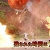 仮面ライダーゴースト第42話「仰天!仙人の真実!」