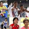 【リオ五輪2016】オリンピック陸上競技のみどころ!Vol.11~女子やり投・女子走幅跳・男子十種競技・男子5000m~(※結果更新)