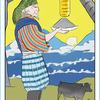 花咲か爺さんの決意 日本昔話タロット 花咲か爺さんのナイトのカードが語る事