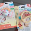 三重県桑名市での赤ちゃんとの生活 初産ママの1日 〜生後2ヶ月赤ちゃんのおもちゃ〜