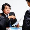仕事を何もしない上司もとで、仕事を上手に進める5つの方法!