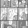 ネコマネージャー VS 抱っこ警察3