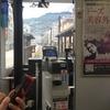 KISSMYNAGASAKIその③~長崎市内観光・黒崎教会・小浜温泉