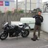 伊勢志摩スカイラインからパールロードへ 久々のふたり旅ツーリング!