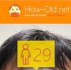 今日の顔年齢測定 157日目