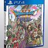 【再録】【PS4】【DS3】ドラゴンクエストXIは7月発売です!!