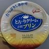 江崎グリコ  とろ~りクリームonプリン 食べてみました