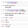 Pythonの関数名(など)に日本語が使えるとは!!