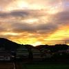 久しぶりの朝陽と青空