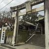 【熊本県山鹿市】大宮神社