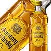 10月8日 *寿屋(サントリー)が「サントリーウイスキー12年」(サントリー角瓶)を発売した日。