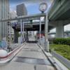 阪神高速道路一部通行止め!いつから、いつまで?環状線と守口線渋滞情報