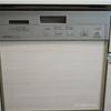 三菱のビルトイン食洗機が壊れたので修理依頼した