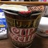 日清カップヌードルリッチ 松茸香る濃厚きのこクリーム