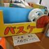 6年生:図工 テープカッター完成