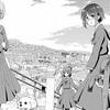 『咲-Saki-』第197局「防衛」感想