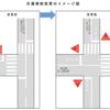 長野県諏訪市 柳並線と中浜2号線との交差点における交通規制が変更に