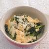 【糖質制限レシピ】ほうれん草とチーズのスクランブルエッグ☆