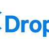 Dropboxの便利な使い方。Dropboxに音楽ファイルを置いてスマホで音楽再生