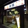 【食べログ3.5以上】台東区清川一丁目でデリバリー可能な飲食店1選