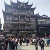 上海を旅して英語教師が考えたこと⑤英語を学んで外の世界に
