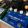 TS系オーバードライブエフェクターを2個組み合わせる