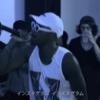 """テラハウェズ「インスタグラム」歌詞!""""ダサい""""?ラップフルバージョン動画公開"""