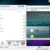 Slackware14.1アップグレード