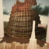 大阪 国立国際美術館の「バベルの塔」展はキモカワイイがいっぱいでした!