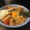 【今週のラーメン2271】 狼煙〜NOROSHI〜 (埼玉・大宮) カレーまぜそば大盛り 〜歯ごたえ、麺風味、カレー香り、どれもハードな統一感!